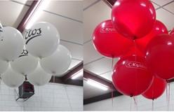 Blog met de laatste nieuwtjes van ballonnenpartners for Kruidvat gorinchem