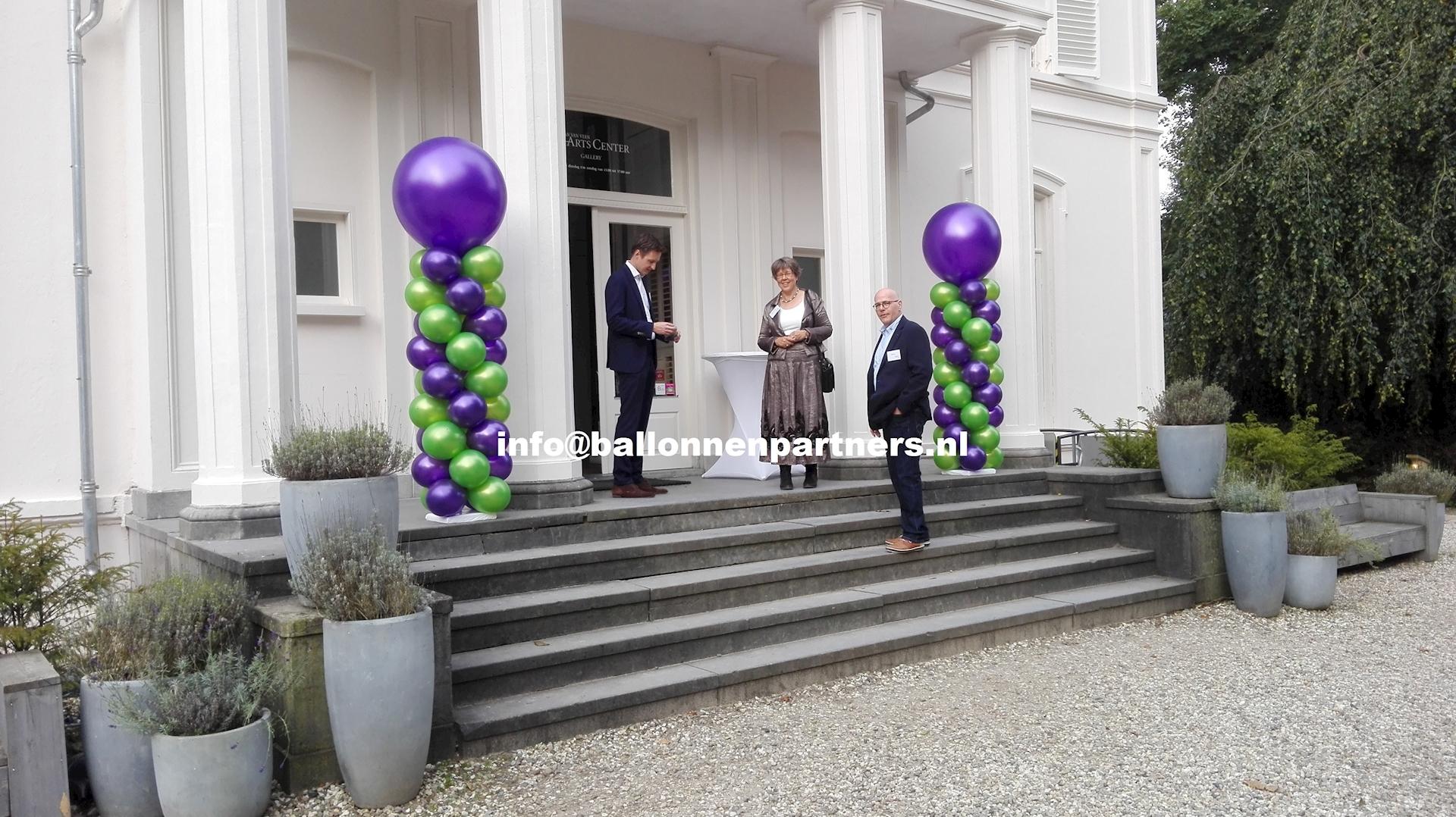 Ballon decoratie door ballonnenpartners pilaren bogen helium